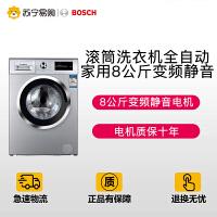 【苏宁易购】BOSCH/博世XQG80-WAN201680W 滚筒洗衣机全自动家用8公斤变频静音