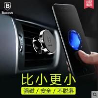 【支持礼品卡】倍思车载手机架支架汽车用磁性出风口吸盘式磁铁磁吸*通用导航