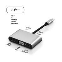 苹果ipad pro耳机转换器type-c扩展坞HDMI投影仪VGA视频线USB接口 VGA+HDMI+USB+充电+3