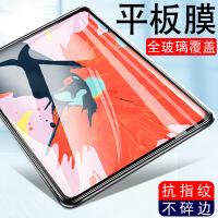 款新iPad9.7钢化膜Pro12.9苹果iPad5 6 Air2 mini4平板贴膜11