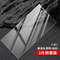 小米红米3钢化膜3X全屏note3手机膜note2/note1s 小米3【纳米】钢化膜(2片装)