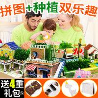 3D立体拼图种植农场亲子小农庄益智力儿童DIY纸质建筑模型玩具