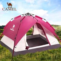 camel骆驼帐篷户外3-4人 自动野外露营双人2人帐篷套装