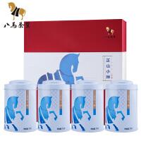 八马茶叶 醇韵正山小种 红茶 茶叶礼盒装300g