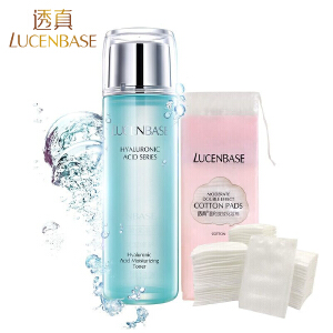透真玻尿酸保湿修护美肌水120ml 护肤水柔肤水爽肤水补水保湿 女