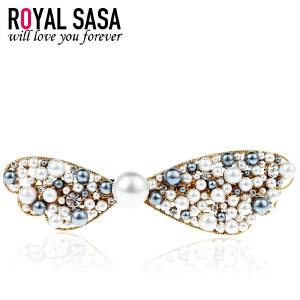皇家莎莎RoyalSaSa韩国合金头饰发饰发夹女新娘发卡人造水晶盘发横夹马尾弹簧夹S603006