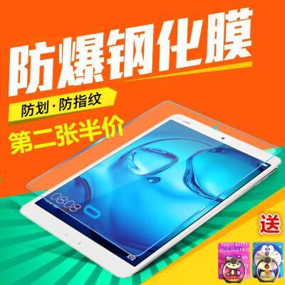 华为M5平板电脑8.4英寸钢化膜SHT-AL09玻璃膜SHT-W09贴膜抗蓝光膜 【抗蓝光钢化膜】2张 8.4寸M5