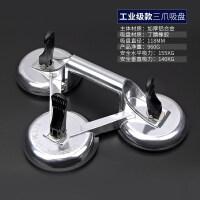 玻璃吸盘三爪强力瓷砖吸提器重型地板砖加厚铝合金器贴砖工具
