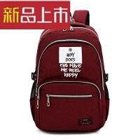 韩版商务电脑包双肩包男旅游行李背包大学高中学生书包男