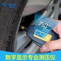 WINDEK瑞柯轮胎气压表胎压计高精度汽车测压表数显电子胎压计汽车压力表RCG-A1