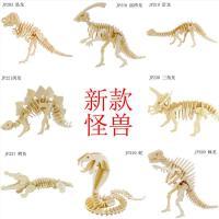动物模型 3d立体拼图 木制 益智儿童DIY玩具 若态科技