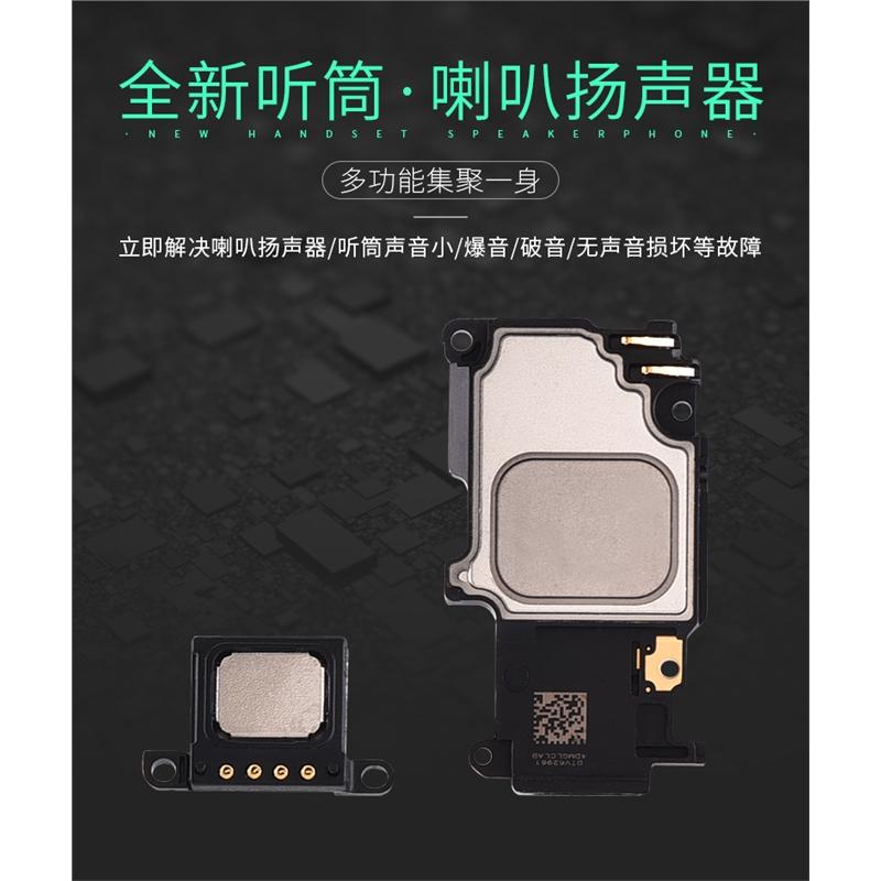苹果6听筒iPhone6喇叭5代/5S扬声器6P6S六7七排线6s响铃7plus iPhone7P 听筒【送工具】
