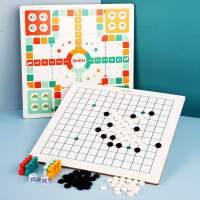 二合一游戏棋儿童多功能跳棋五子棋象棋小学生动脑益智木制玩具