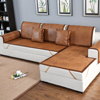 藤席凉席夏款夏季防滑沙发套沙发布全盖全包定制定做订做沙发垫老实现代简约欧式皮沙发沙发套沙发床罩沙发毯子沙发罩