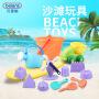 贝恩施 沙滩玩具套装 宝宝挖沙玩具儿童夏日戏水玩沙玩具车1-3-6岁