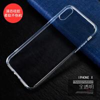 苹果6S手机壳iphone6手机壳苹果6splus保护套7//plus磨砂超薄硬壳P新款全包边X男女 iphoneX【