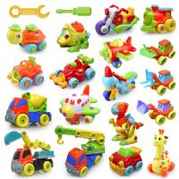 儿童拆装玩具车 组装工程车拆装汽车宝宝拼装益智玩具