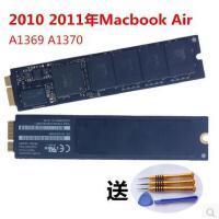 【支持礼品卡支付】苹果Apple 2010 2011 Macbook air A1369 A1370 SSD固态硬盘