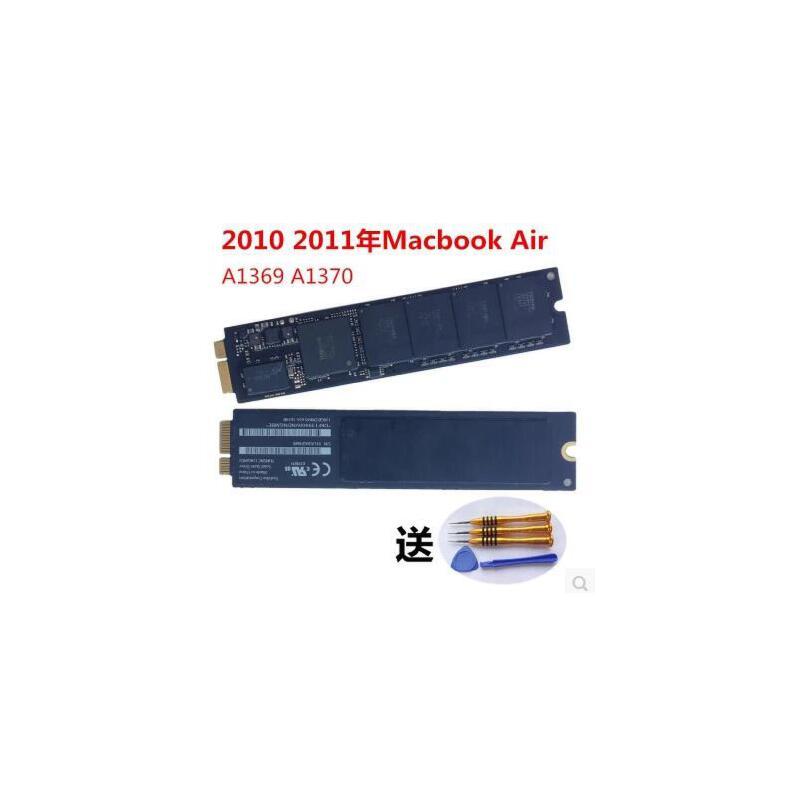 【支持礼品卡支付】苹果Apple 2010 2011 Macbook air A1369 A1370 SSD固态硬盘 128G 正品行货