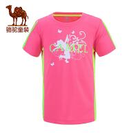 骆驼春夏女童圆领速干t恤户外休闲儿童短袖上衣