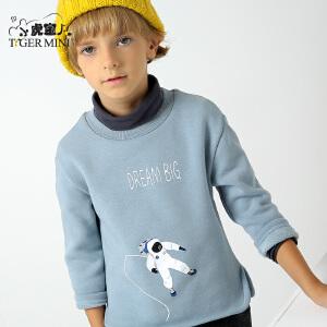小虎宝儿童装儿童加绒加厚卫衣男童上衣秋冬装2-3-4-5-6-7岁潮