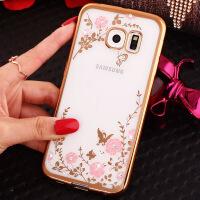 三星GALAXY S7手机壳SM-G9300保护套G9308指环支架硅胶外壳女款韩