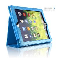 苹果iPad Air2 9.7英寸平板电脑保护套a1566 ipad6超薄壳全包防摔