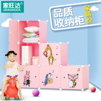 特大号收纳箱衣物玩具整理箱塑料组合多层衣服收纳柜子折叠储物箱