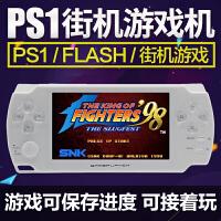 JXD/金星X8 游戏机掌机掌上儿童益智怀旧经典游戏机掌机 Flash游戏 街机游戏 经典怀旧游戏机