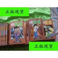 【二手旧书9成新】名侦探柯南[1-4.6.7.9-15.17--33,38-42.45--5