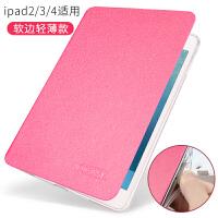 苹果ipad4保护套硅胶ipad2保护壳ipad3皮套超薄休眠平板电脑全包