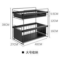 【新品】收纳架落地式 厨房下水槽置物架铁艺分隔调料清洁洗调剂多层整理储物架子