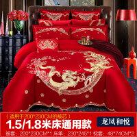 全棉婚庆四件套纯棉大红结婚床上用品中式被套床单新婚床品