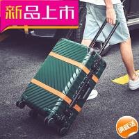 行李箱女寸小清新男韩版潮复古铝框拉杆箱登机箱万向轮学生