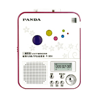 熊猫(PANDA) F-331多功能复读机磁带与USB\TF相互转录机(红色)