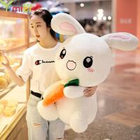可爱兔子毛绒玩具公仔娃娃睡觉抱枕女生玩偶韩国超萌生日礼物大号
