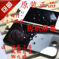 iPhone�O果4代/4S屏幕�成拆�C液晶�@示�韧庥|摸更�Q
