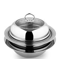 蒸锅不锈钢 2层 家用双层火锅汤锅家用煤气电磁炉通用
