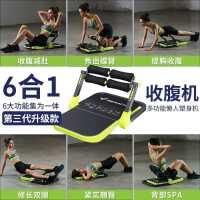 麦瑞克仰卧起坐板辅助器多功能懒人收腹机家用健腹肌锻炼健身器材kb6