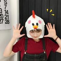 少女心可爱软妹抖音自拍卖萌卡通小鸡头套甜美系学生帽子头套 小鸡头套 可调节