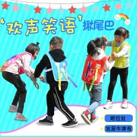 揪尾巴玩具幼儿园抓尾巴背心儿童粘球衣感统训练器材户外体育游戏