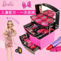堂堂 芭比儿童化妆品套装女孩手提箱公主彩妆盒表演小伶过家家玩具
