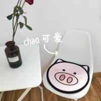 【人气】少女~ins可爱粉嫩猪猪坐垫柔软家用办公室椅子垫汽车坐垫四季防滑 粉色猪猪坐垫四季绒 买三送一