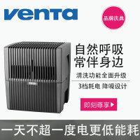 德国空气清洗机venta原装进口无耗材中国版LW25