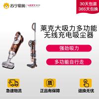 【苏宁易购】莱克大吸力多功能无线充电吸尘器VC-SPD502-1魔洁M81