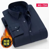 男士保暖衬衫男长袖加绒加厚冬2018新款寸衫中年40-50岁爸爸衬衣
