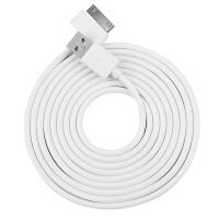 苹果4s数据线iPhone4手机充电器头ipod四1老款2冲平板ipad3充电线