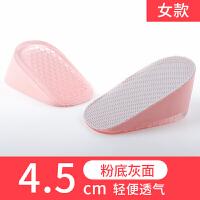 增高鞋垫女内增高隐型硅胶隐形半垫抖音后跟神器舒适软男士增高垫