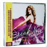 原装正版Taylor Swift 泰勒斯威夫特 Speak Now 爱的告白 音乐专辑CD