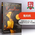华研原版 鬼妈妈十周年纪念版 英文原版小说 Coraline 英文版书 正版进口英语书籍